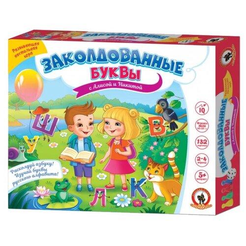 Купить Настольная игра Русский стиль Заколдованные буквы с Алисой и Никитой, Настольные игры