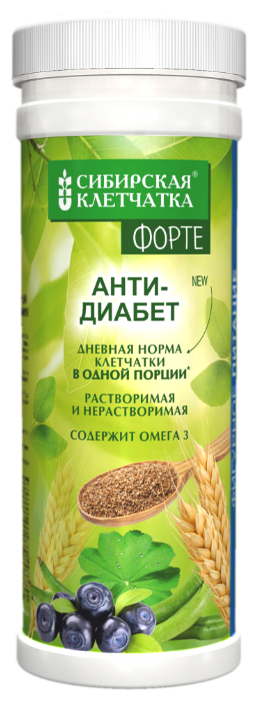 Пищевая добавка Сибирская клетчатка «Анти-Диабет» форте, 200 гр.