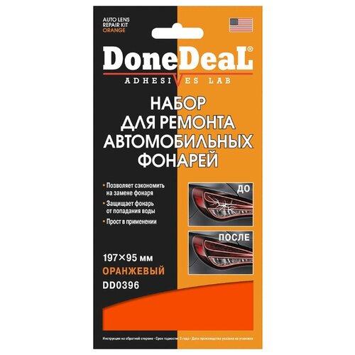 Герметик для ремонта автомобиля Набор для ремонта автомобиля Done Deal DD0396 оранжевый