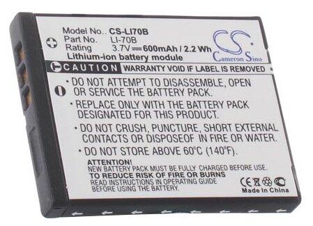Аккумулятор iBatt iB-F206