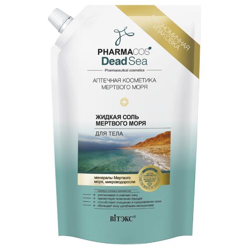 Средство для тела Витэкс Pharmacos Dead Sea Жидкая соль Мертвого моря, 170 мл