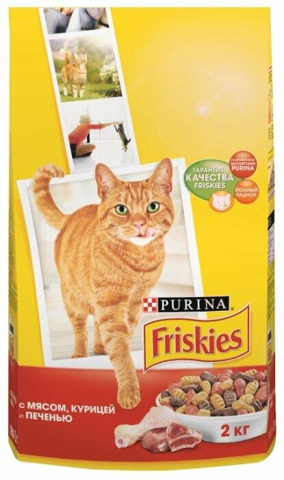 Купить Корм для кошек Friskies профилактика МКБ, с курицей, с печенью 2 кг по низкой цене с доставкой из Яндекс.Маркета (бывший Беру)