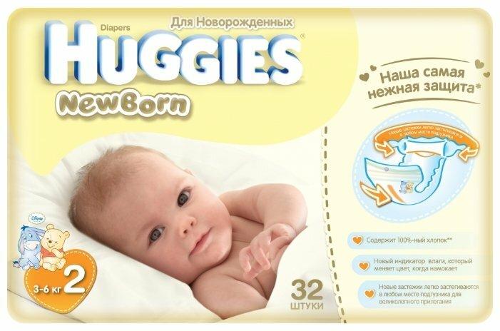 Huggies подгузники Newborn 2 (3-6 кг) 32 шт.