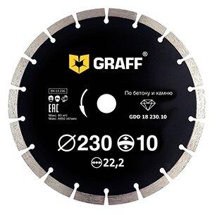Диск алмазный отрезной 230x2.6x22.23 GRAFF GDD 18 230.10