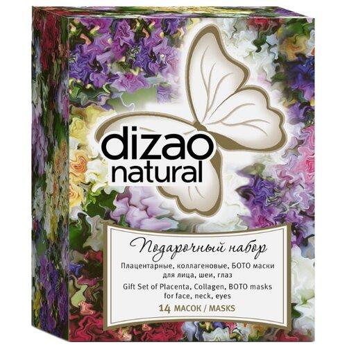 Dizao подарочный набор 14 масок для лица, 14 шт.