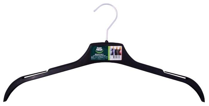 Вешалка Master FRESH Для женской одежды А43