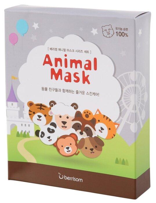 Berrisom набор тканевых масок Animal mask