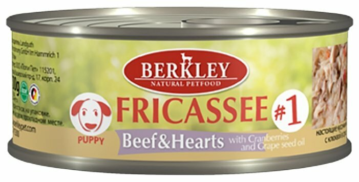 Корм для собак Berkley Fricassee для щенков #1 Говядина с куриными сердцами с клюквой