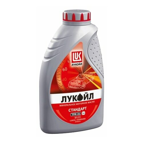 Моторное масло ЛУКОЙЛ Стандарт SF/CC 10W-30 1 л