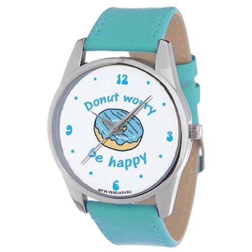Наручные часы Mitya Veselkov Donut worry (голубой) (Color-116) часы наручные mitya veselkov обратный циферблат gold
