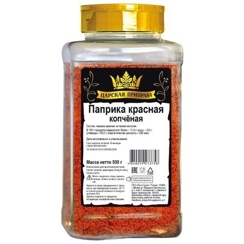 Царская приправа Паприка красная копченая молотая, 400 гСпеции, приправы и пряности<br>
