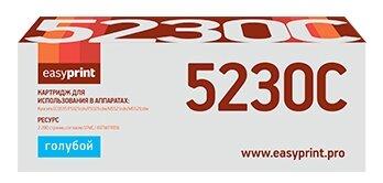 Картридж EasyPrint LK-5230C, совместимый