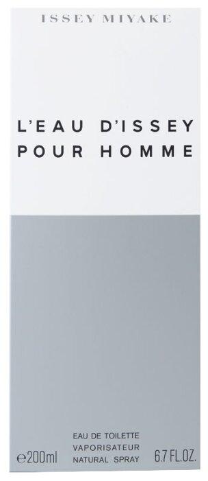 Туалетная вода Issey Miyake L'Eau d'Issey pour Homme