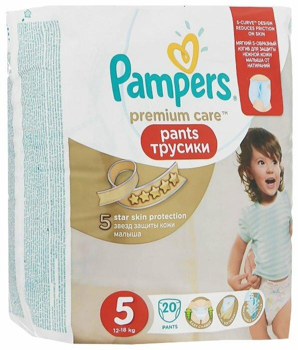 Pampers Premium Care трусики 5 (12-18 кг) 20 шт.