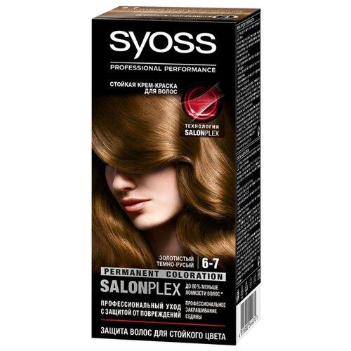 Syoss Color Стойкая крем-краска для волос, 6-7 Золотистый темно-русый крем краска для волос indola color red