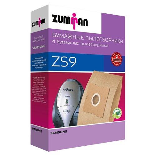 ZUMMAN Бумажные пылесборники ZS 9 4 шт.