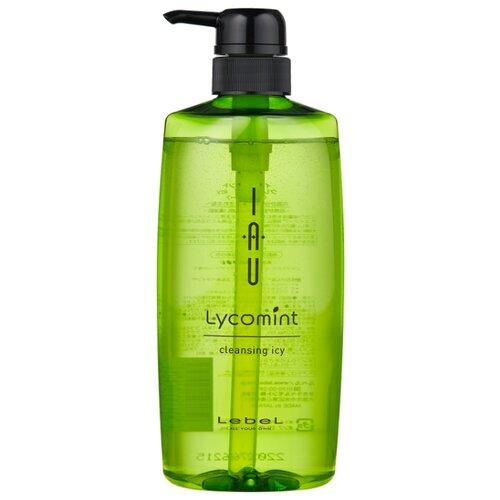 Lebel Cosmetics шампунь IAU Lycomint Cleansing Icy 600 мл с дозатором