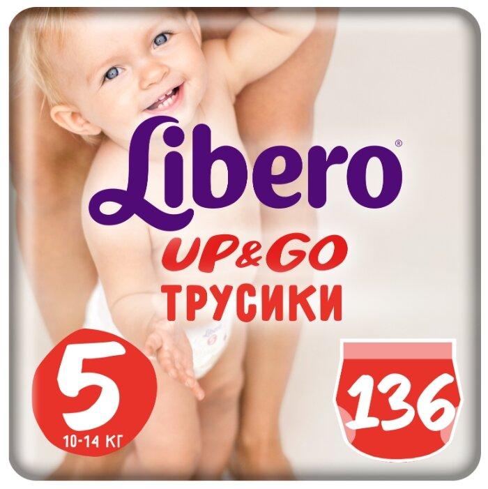 Купить Libero трусики Up & Go 5 (10-14 кг) 136 шт. по низкой цене с доставкой из Яндекс.Маркета (бывший Беру)