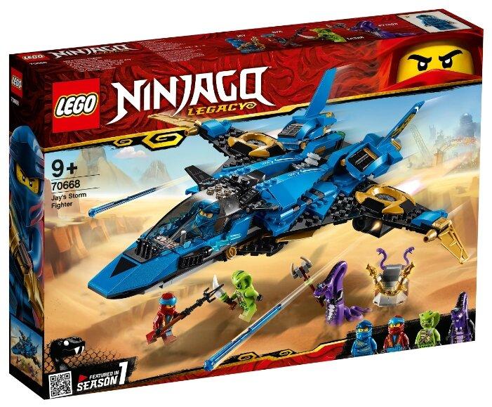 LEGO NINJAGO 70668 Штормовой истребитель Джея Конструктор