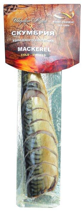 Fish Fabric Скумбрия атлантическая Сабля холодного копчения кусочки