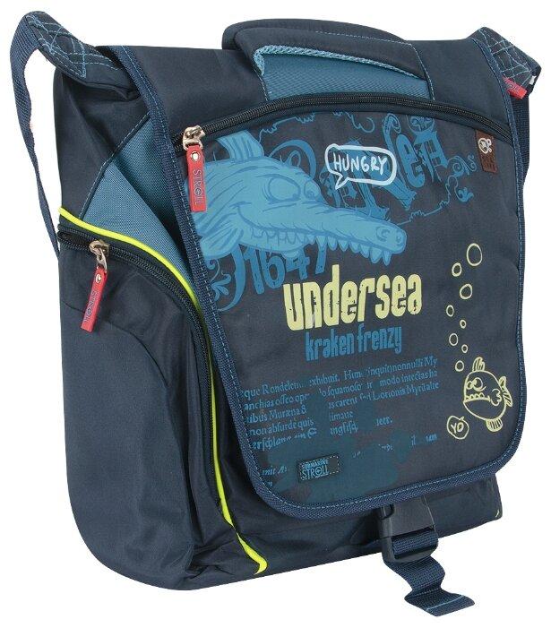 Школьная сумка ErichKrause UnderSea (26554)