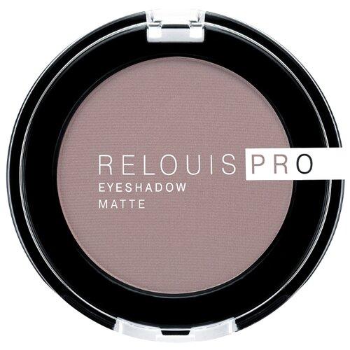 Relouis Pro Eyeshadow Matte 15 taupe