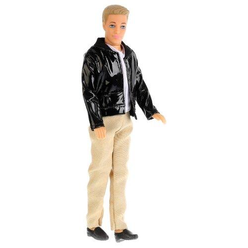 Кукла Карапуз Алекс в куртке, 29 см, 99166-SA-AN