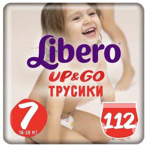 Libero трусики Up & Go 7 (16-26 кг) 112 шт.Подгузники<br>