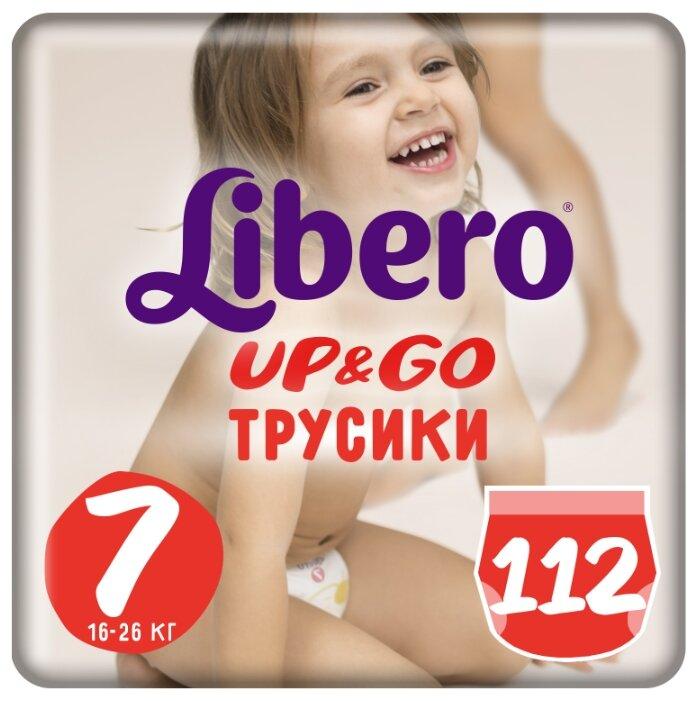 Купить Libero трусики Up & Go 7 (16-26 кг) 112 шт. по низкой цене с доставкой из Яндекс.Маркета (бывший Беру)
