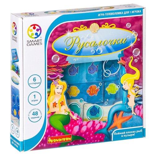 Купить Головоломка BONDIBON Smart Games Русалочки (BB0894), Головоломки