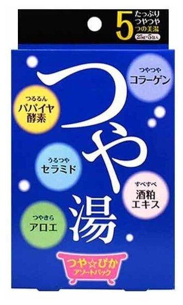 KIYOU Соль для ванн Glowing & Glamorous