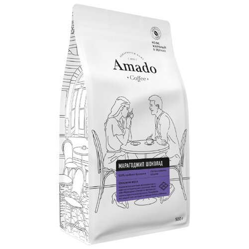 Кофе в зернах Amado Марагоджип Шоколад, арабика, 500 г