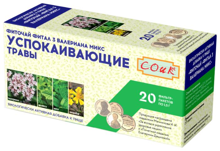 Чай Соик Фитал 3 Валериана микс Успокаивающие травы ф/п 1.5 г №20