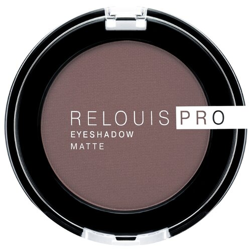 Купить Relouis Pro Eyeshadow Matte 13 iced coffee