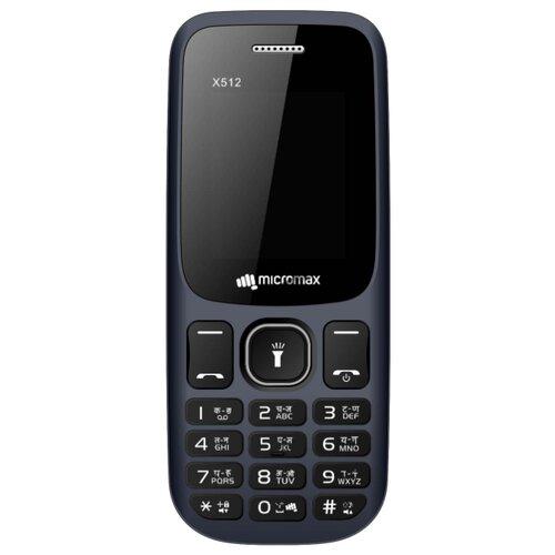 Купить Телефон Micromax X512 синий