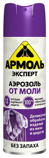 аэрозоль от моли армоль Эксперт 190мл