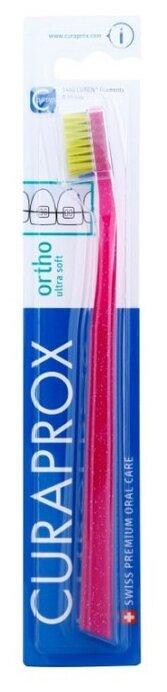 Зубная щетка Curaprox CS ortho ultra soft — цены на Яндекс.Маркете
