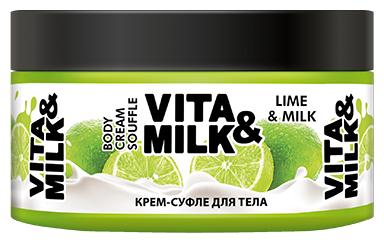 Крем для тела Vita & Milk Лайм