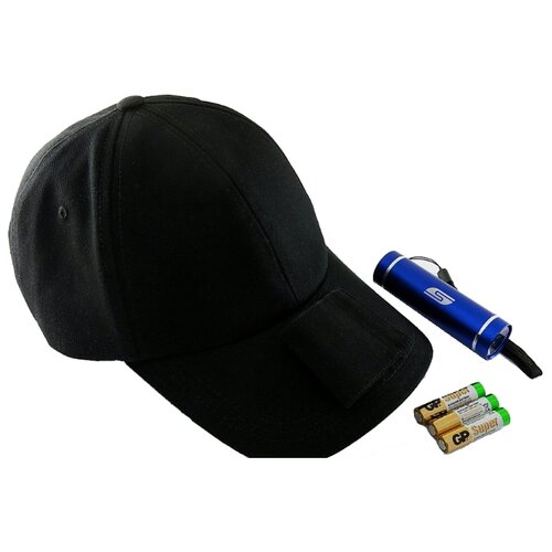 Ручной фонарь SOLARIS T-5 с бейсболкой черный/синий