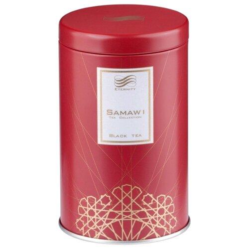 Чай черный Eternity Samawi Golden needle, 50 гЧай<br>