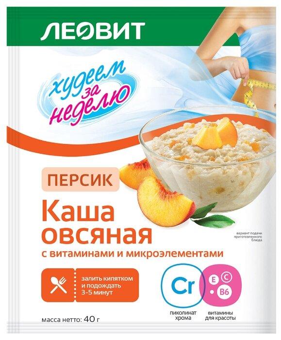 """Худеем за неделю Каша овсяная """"Персик"""" с витаминами и микроэлементами, 40 г"""
