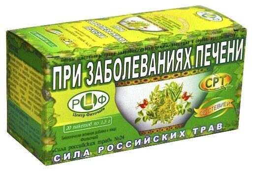 Сила Российских Трав чай №24 При заболеваниях печени ф/п 1.5 г №20