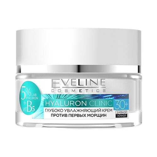 Eveline Cosmetics Hyaluron Clinic Глубоко увлажняющий крем для лица против первых морщин 30+, 50 мл против первых морщин