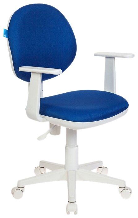 Кресло Buro CH-W356AXSN/15-55 розовый пластик белый