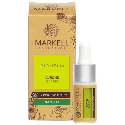 Markell Флюид для век с муцином улитки Bio Helix 10 мл средство для снятия макияжа markell markell ma155lweazs3