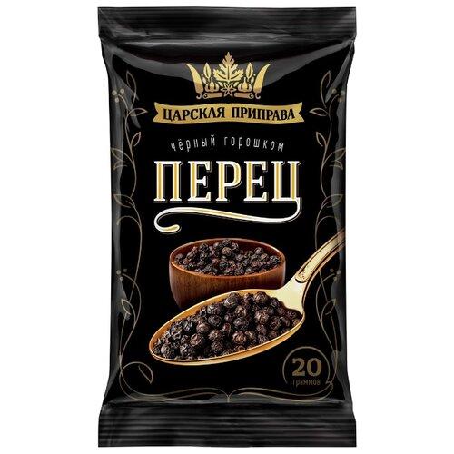 Царская приправа Перец черный горошком, 20 гСпеции, приправы и пряности<br>