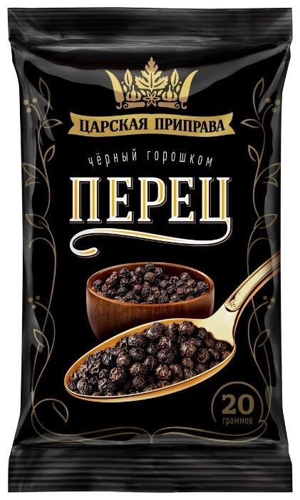 Царская приправа Перец черный горошком, 20 г