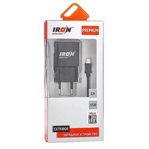 Купить Сетевая зарядка IRON Selection Premium 2А Micro черный
