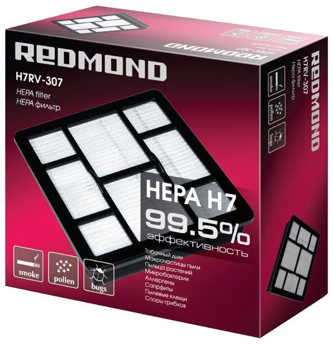 REDMOND Фильтр H7RV 307