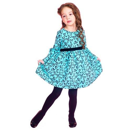 Платье Веселый Малыш размер 86, мятный